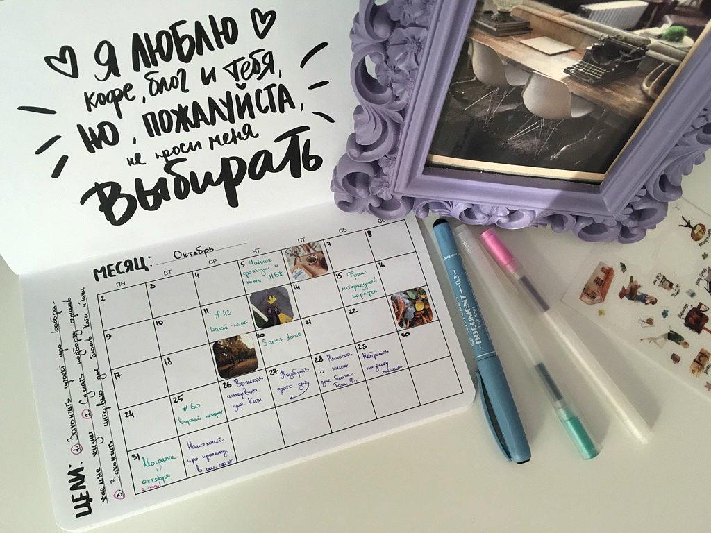 Анастасия Чуприна purpurblog для блога Давай замедлимся
