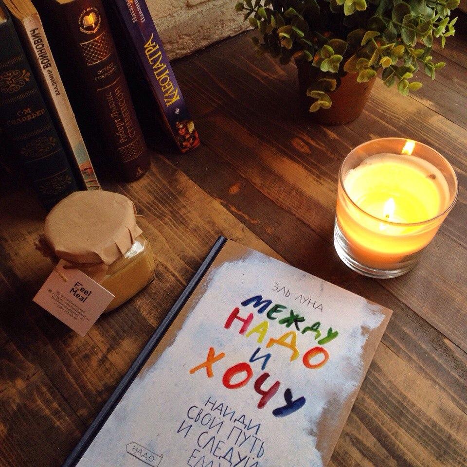 Bazar Coffee | Блог Давай замедлимся