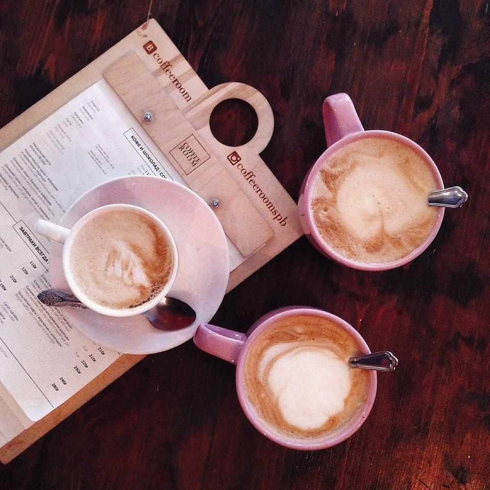 Coffee room Петербург | Блог Давай замедлимся