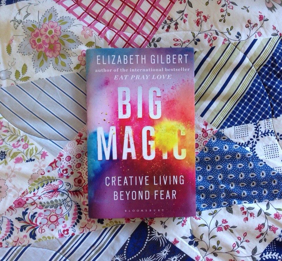 """Элизабет Гилберт, """"Большая магия"""""""