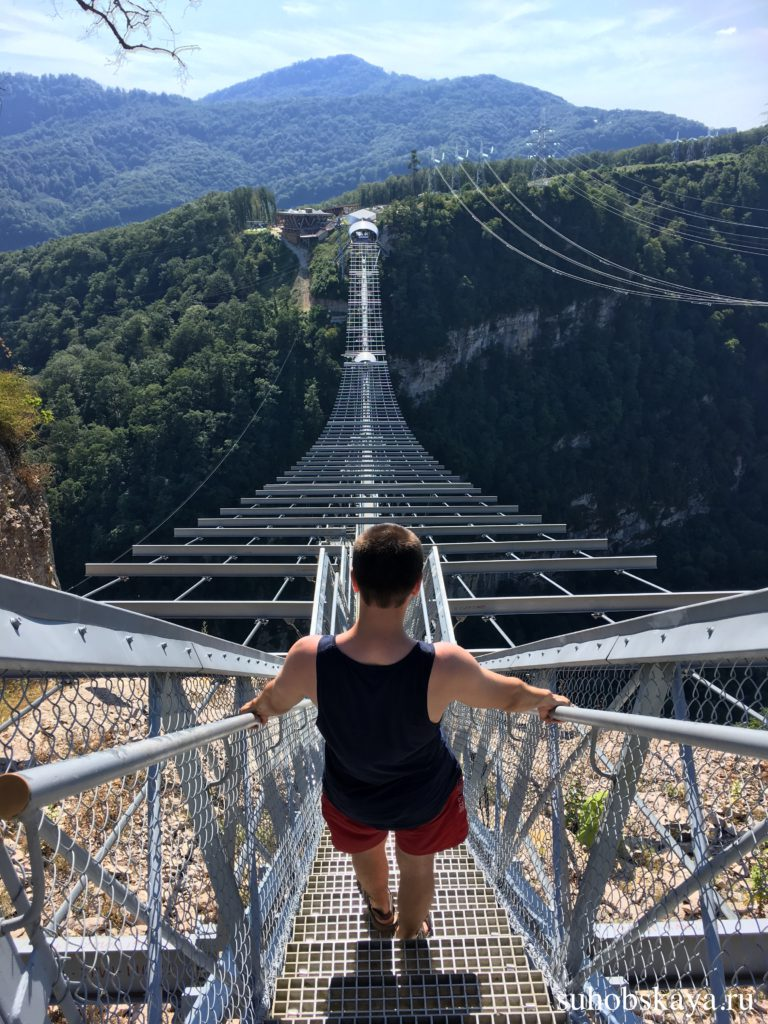 Подвесной мост Скайпарк Сочи