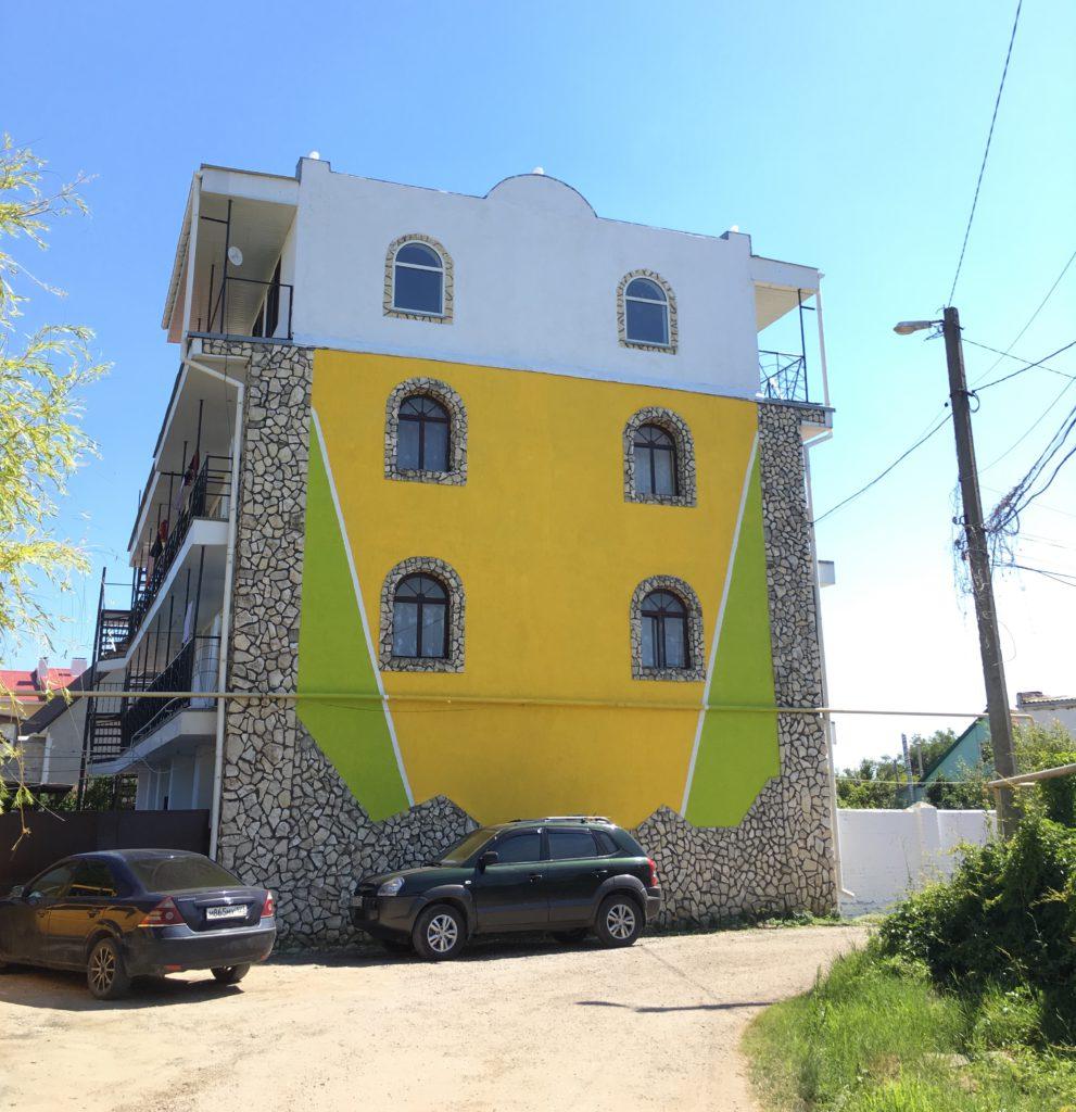 Гостевой Дом Limonad