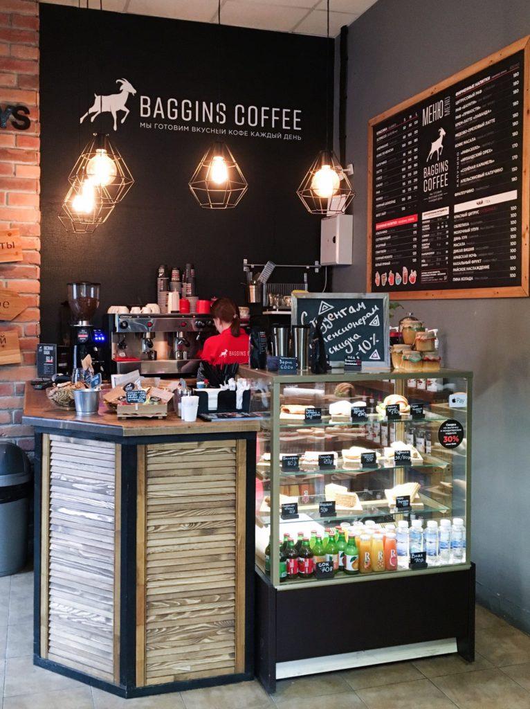 Baggins Coffee Казанская площадь 2