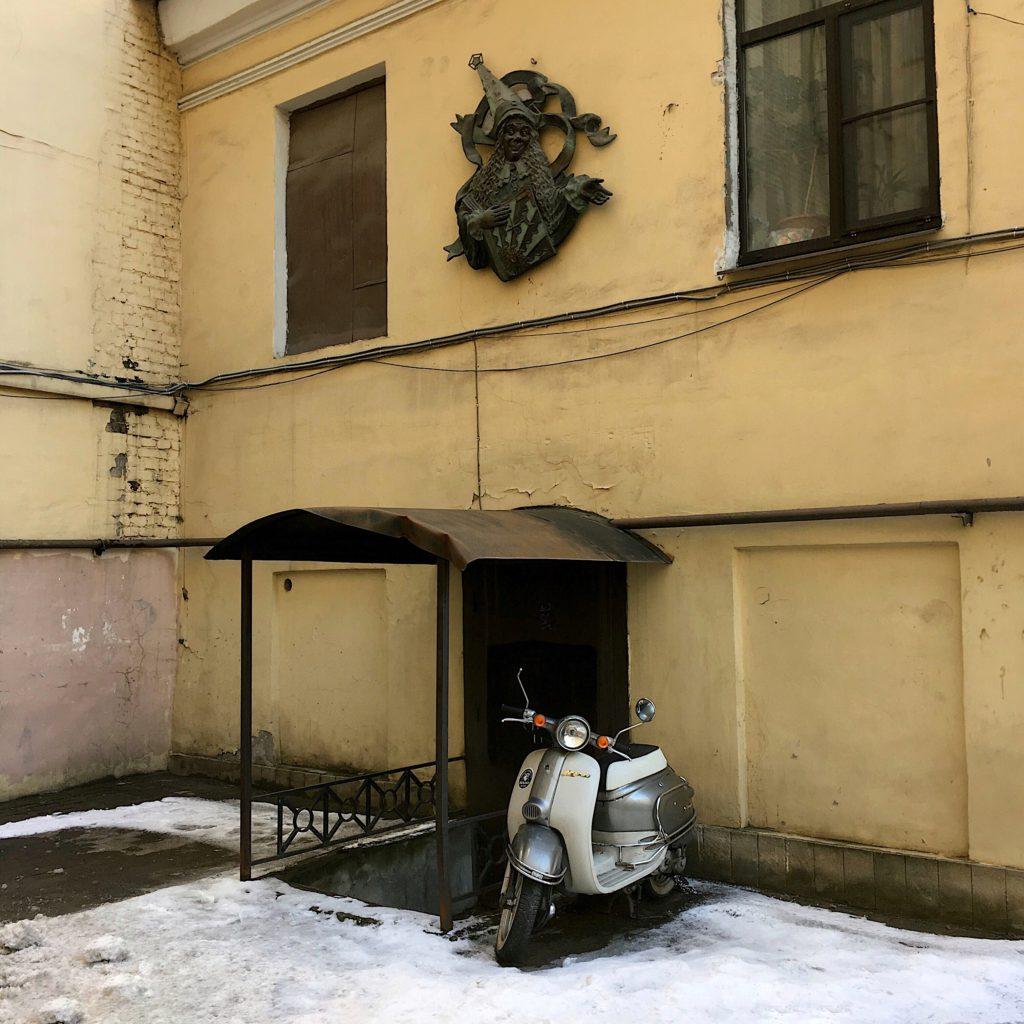 Изумрудный город в Санкт-Петербурге