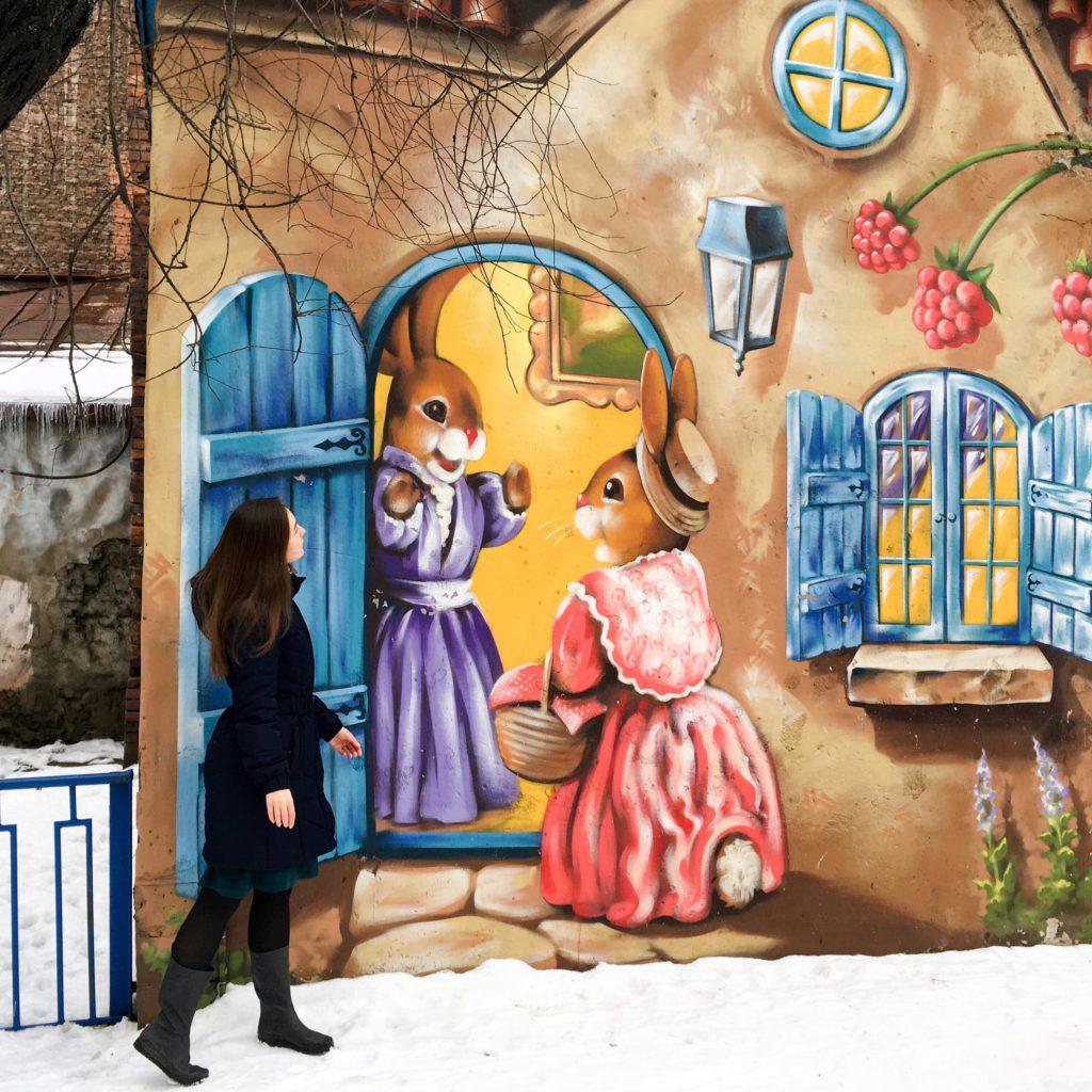 Граффити на почтамтской улице