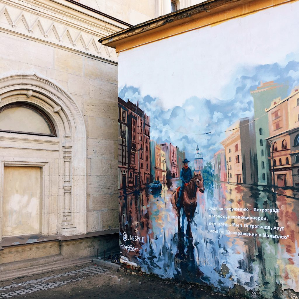 Граффити на улицы Правды спб
