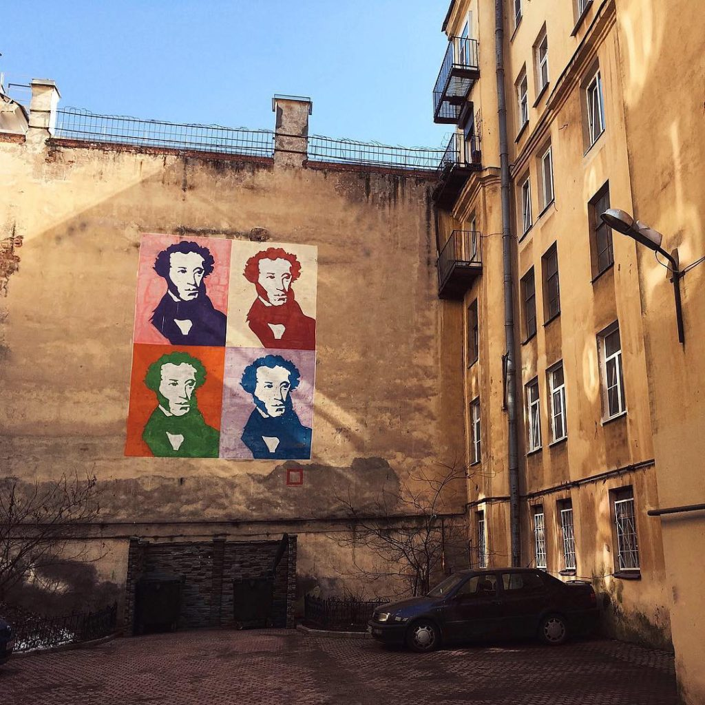 Пушкин в стиле поп-арт