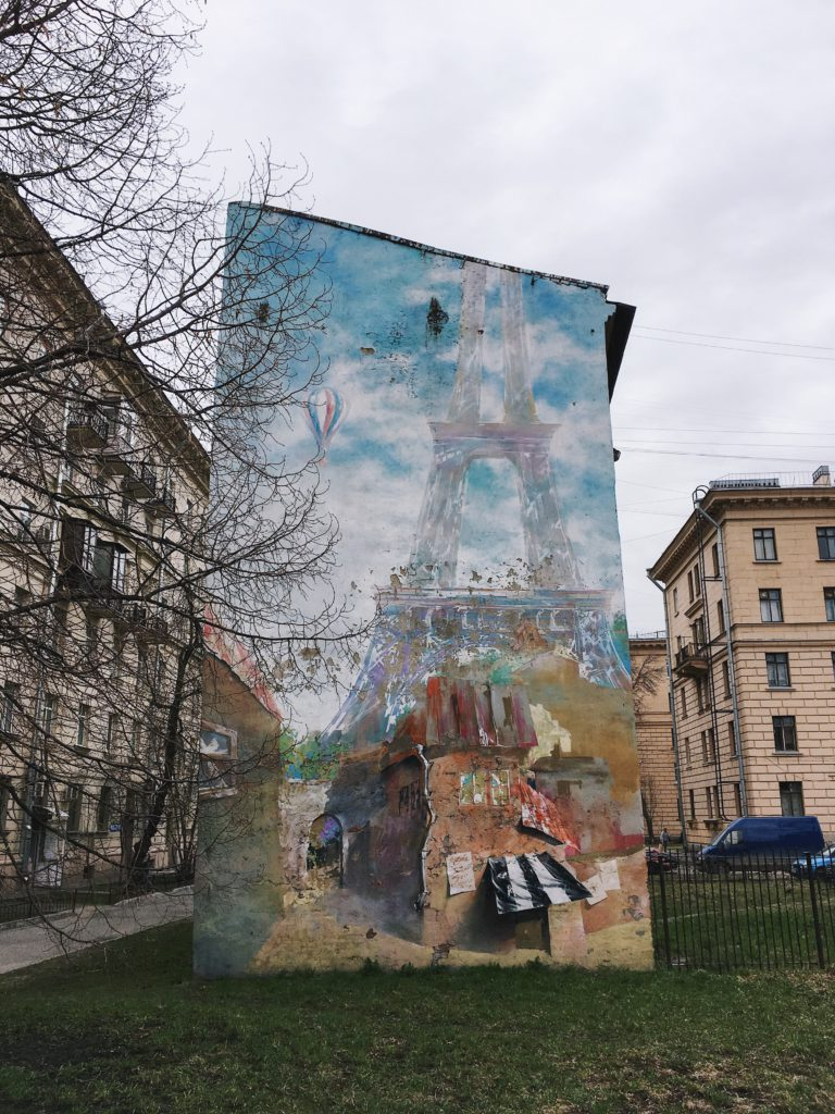 Граффити «Маленький Париж»