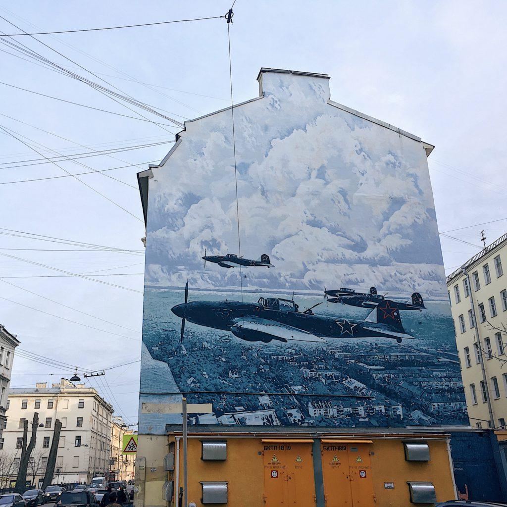 Граффити на Чкаловской