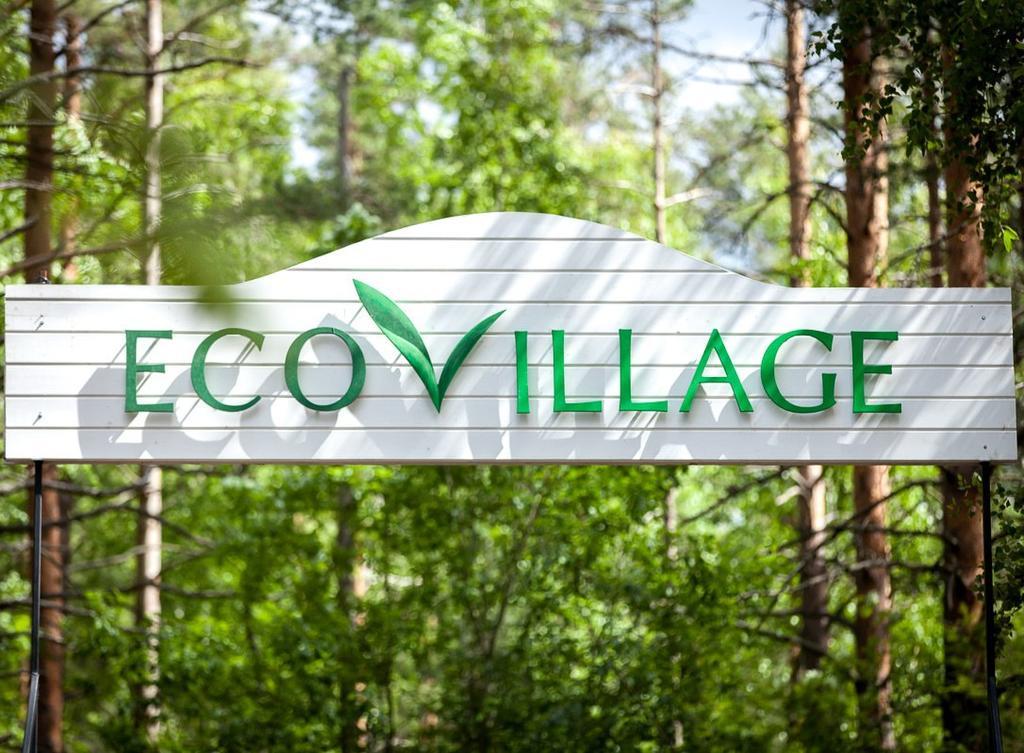 База отдыха Eco Village | 10 лучших коттеджей в Ленинградской области