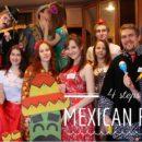 Мексиканская вечеринка. 4 простых шага